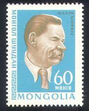 Mongolie 1968 Maxime Gorki/Livres/Littérature/auteurs/Politics/personnes 1 V (n38850)
