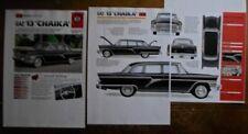 GAZ CHAIKA M-13 Copied Pages from IMP Publication in USA - Yanka Tschaika USSR