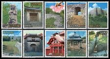"""Japan 2823a-j World Heritage site FROM sheet 10 """"Gusuku Sites"""" (10 USED Stamps)"""