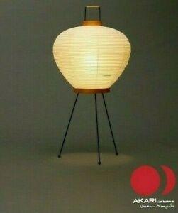 """AKARI w/ ISAMU NOGUCHI Light Lamp Shade Washi """"Stand Light 3A FULL SET"""""""