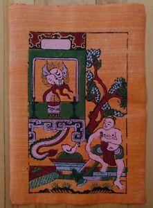 Vietnamese Traditional Folk Art Print Orange with a Dragon and a Man