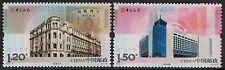 CHINA 2012-2 BANK OF CHINA; set of 2 stamps; Mint; NH; U.S. Cat. #3983-84