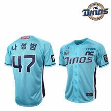 NC Dinos Jersey Authentic Pro Baseball Mint Rush Na Sung Bum Uniform KBO