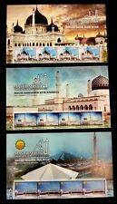 Malaysia Mosques 2015 Muslim Building Religious Mosque Islamic (stamp title) MNH