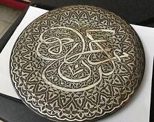 Antique Deco Arabic Islamic Arabic Silver Copper Mamluk Plate Tray - C