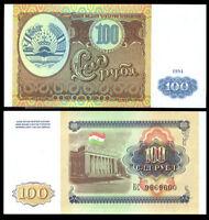TAJIKISTAN 100 RUBLES 1994 P 6 UNC