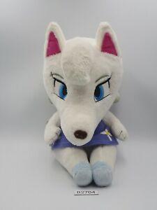 "Animal Crossing B2704 Whitney Wolf Bandai 2006 Plush 8"" Toy Doll Japan Rare"