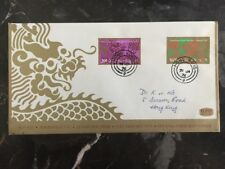 1976 Hong Kong First Day Cover FDC Lunar New Year Of The Dragon