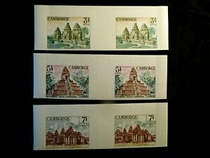 CAMBODIA IMPERF Pairs Stamp Set Scott 152-156 MNH Hard To Find Item