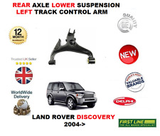 FOR LAND ROVER DISCOVERY 2004-> REAR LEFT LOWER SUSPENSION TRACK CONTROL ARM