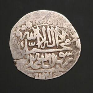 IS47-09  SAFAVID, Sulayman I. AH 1077-1105 / AD 1666-1694   Silver 4 Shahi