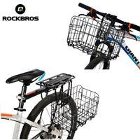 RockBros Road MTB Cycling Front Rear Foldable Handlebar Basket Box Pannier Metal