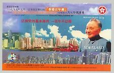 Bernera (Br Local) 1997 China-Hong Kong, Panda Bear 1v Imperf S/S