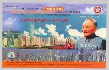 Bernera (Br Local) 1997 China-Hong Kong, Panda Bear 1v Imperf S/S