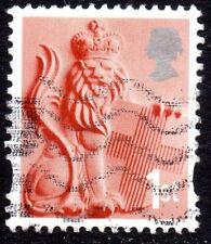 2003 England Sg EN7 1st England Emblems Lion & Shield (Type II) Very Fine Used