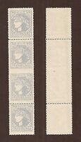 Ukraine 1918 ERROR ... IMPERF BETWEEN (center stamps) ... MNH **