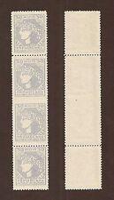 Ukraine 1918 ... ERROR - IMPERF BETWEEN (center stamps) ... MNH **