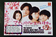 Japanese Drama Mama To Papa Ga Ikiru Riyu DVD English Subtitle