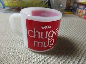Vintage Federal Coffee Mug Cup Milk Glass Red OXO Chug-a-Mug EUC