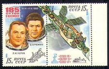 Russia 1981 RECORD DI VOLO NELLO SPAZIO/astronauti/Rocket/Salyut - 6/Soyuz S-T PR (n28767)