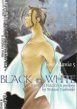 Final Fantasy 8 Viii doujinshi Kiros x Laguna Fake Mania 5: Black in White Vanis