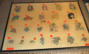 "Vtg TATTOO CHARLIE'S 40"" x 30"" FLASH Panel - Women, Zebras, Flowers BALTIMORE MD"