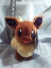 Eevee Pokemon Standing Munchkin TOMY Stuffed Plush Doll- Brand new with tags!