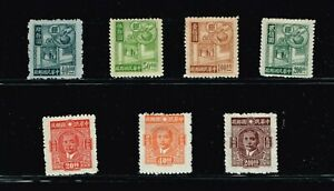 CHINA STAMP MINT STAMPS COLLECTION LOT  #H4