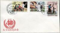 LAOS STAMP 1988 40th ANNIV. of WHO WORLD HEALTH ORGANIZATION FDC