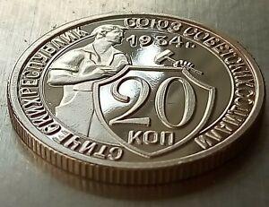 USSR 20 Kopecks 1934 Soviet Union USSR Exonumia PROOF Silvered Russian Coin
