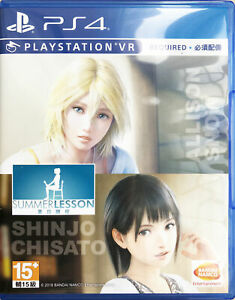 PS4 PSVR Summer Lesson Allison Snow & Chisato Shinjo 夏日课堂 艾莉森 新城千里 HK Chinese VR