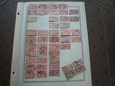 FRANCE - timbres yt n° 119 x25 120 x10 121 x9  obl (br1) stamp french