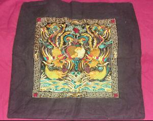 "Koi Fish Embroidery Oriental Style Black Square Throw Pillow Case 18"" x 18"" Used"
