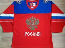 RUSSIA! ice hockey shirt trikot maglia jersey camiseta kit! 5,5/6 ! 50 size!