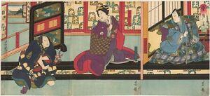 Genuine original Japanese woodblock print Osaka Yoshitaki Triptych