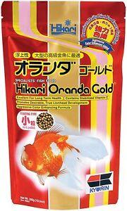 Hikari Oranda Gold Fish Food for Oranda and Lionhead 10.5 oz.
