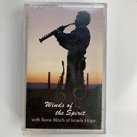 Rene Bloch Winds of The Spirit (Cassette)