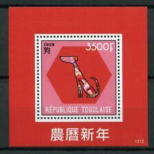Togo 2013 MNH Zodiac Lunar New Year Dog 1v S/S Dogs Chinese Lunar New Yr Stamps
