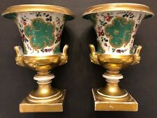 Two Antique Imperial Russian Porcelain Vases by Popov in Gorbunovo C1870
