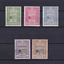 TURKEY 1916, Sc# 345-349 ,CV $24, Architecture, MH/MNH/Used