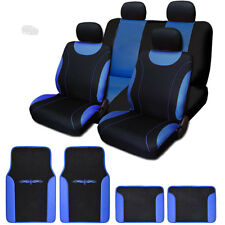 New Flat Cloth Black and Blue Car Seat Covers Floor Mats Full Set For Jeep