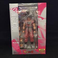 S.H. Figuarts Dragonball Z Son Gokou Goku Kaiohken Ver. Action Figure New In Box
