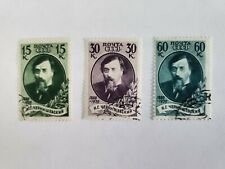 RUSSIA, 1939, 3 stamps, Chernyshevsky, cancelled, hinged