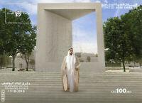 United Arab Emirates UAE 2018 MNH Year of Zayed Sheikh 1v M/S Royalty Stamps