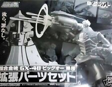New Bandai Soul of Chogokin GX-48 Big O Senyou Kakuchou Expansion Parts Set