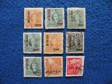 """China ROC Local Province  """"Taiwan"""" Stamp Collection Used ( 6 )"""