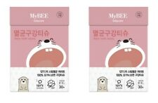 MyBee Mouth Tissue for Baby 30sheet x 2Pack Clean Dental Care