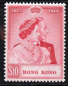 Hong Kong 1948 10 dollar Silver Wedding Stamp Lightly Mounted Mint Hinged (597)