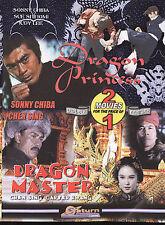Dragon Princess  Dragon Master DVD