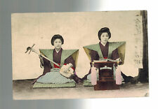 1911 Peking China Postcard Cover to Austrian Military Detachment Geishas